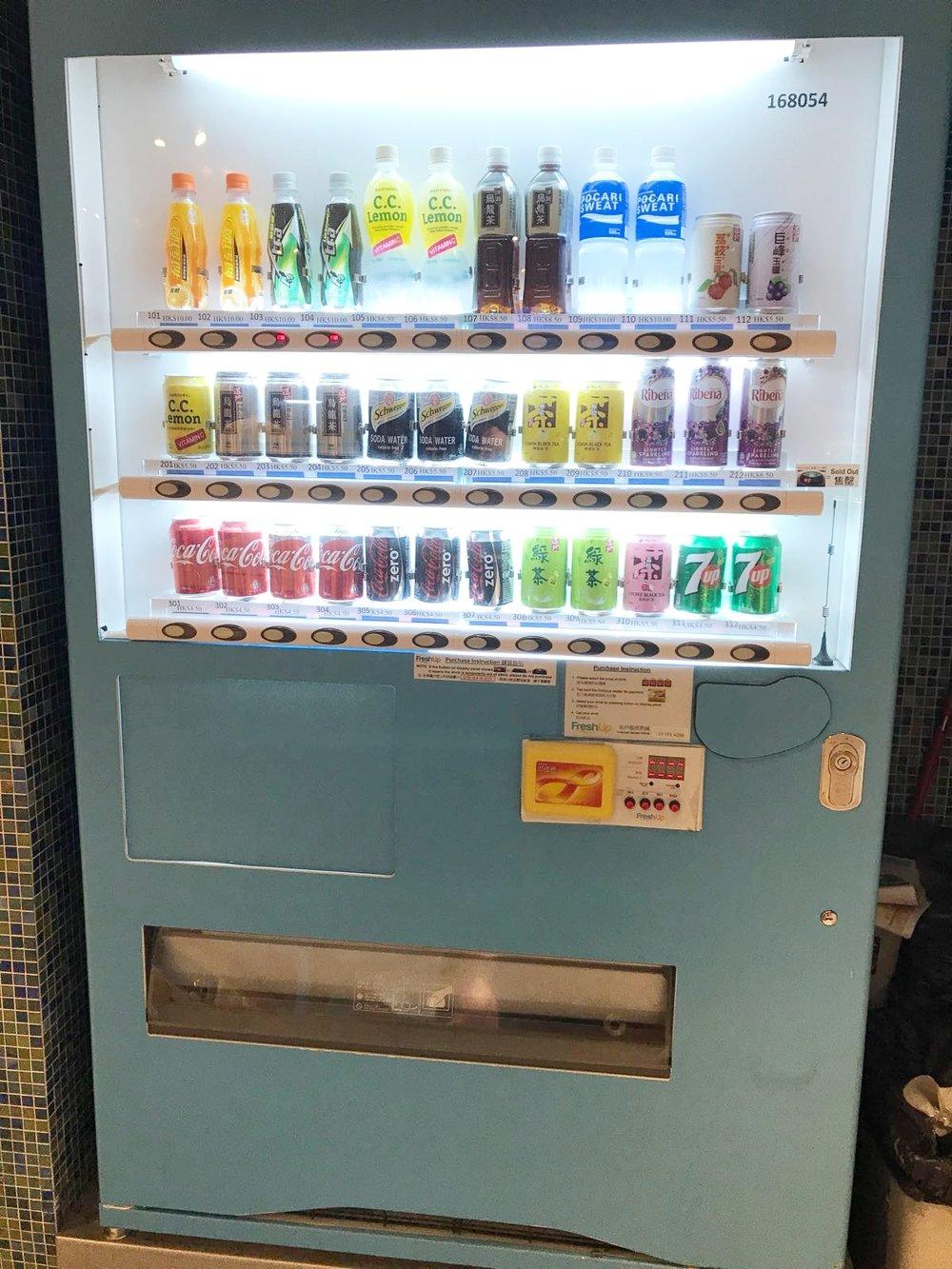 FreshUp,自動售賣機,自動販賣機,零食,飲品,方便,快捷,智能,投資銀行,辦公室,寫字樓,瑞銀集團