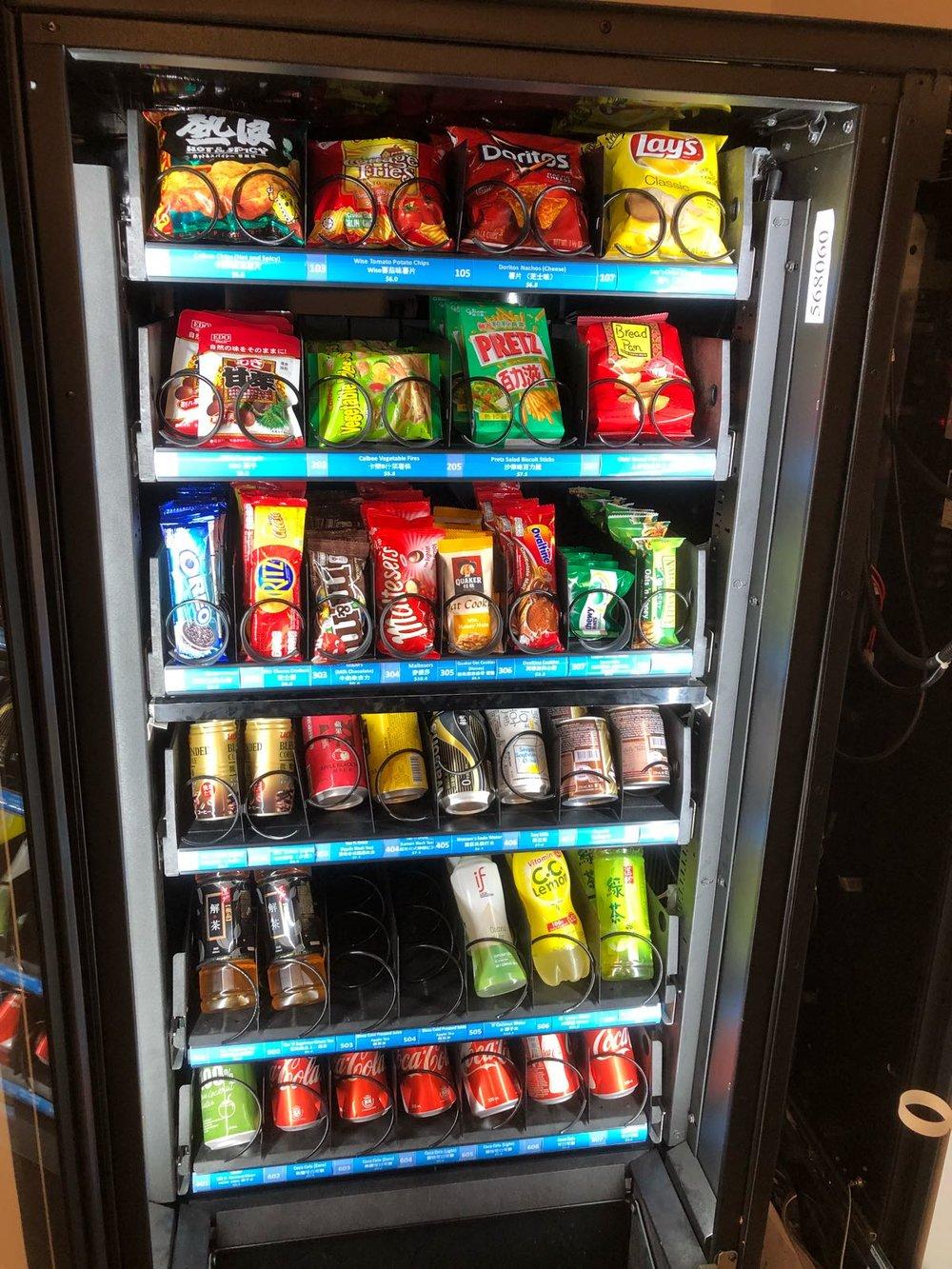 FreshUp,自動售賣機,自動販賣機,零食,飲品,方便,快捷,智能,企業,公司,信任,卡爾文·克雷恩