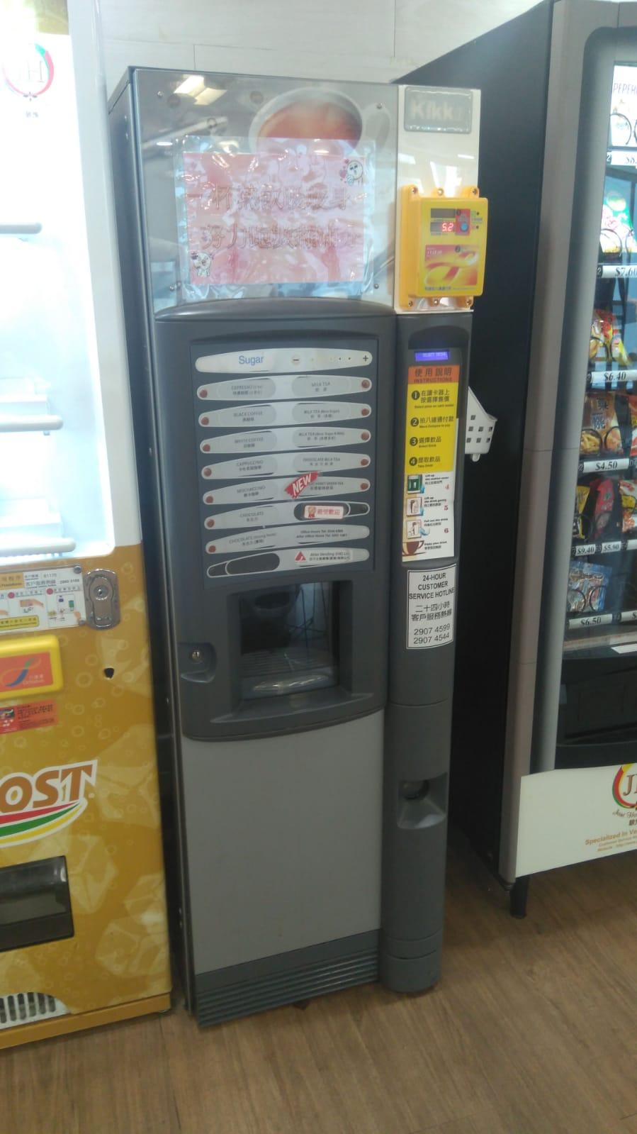 FreshUp,自動售賣機,自動販賣機,零食,飲品,方便,快捷,智能,企業,公司,信任,電訊盈科,咖啡機,熱飲