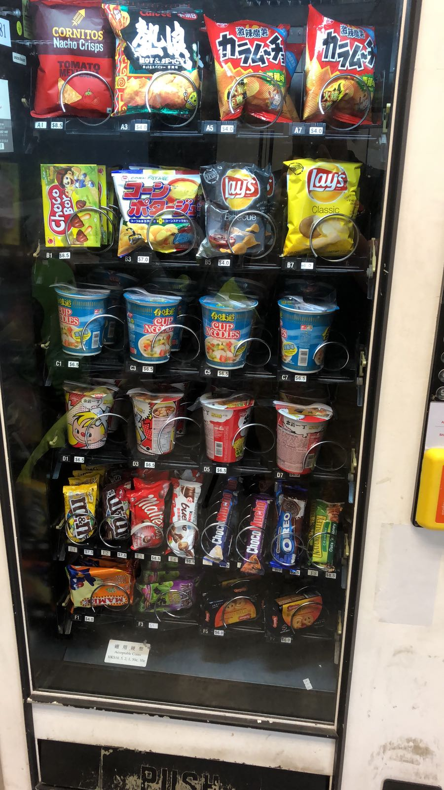 Freshup, vending machine hk, interactive, food, beverage, smart retail, convenient, vending services, professional, corporations, Wellcome, cup noodles