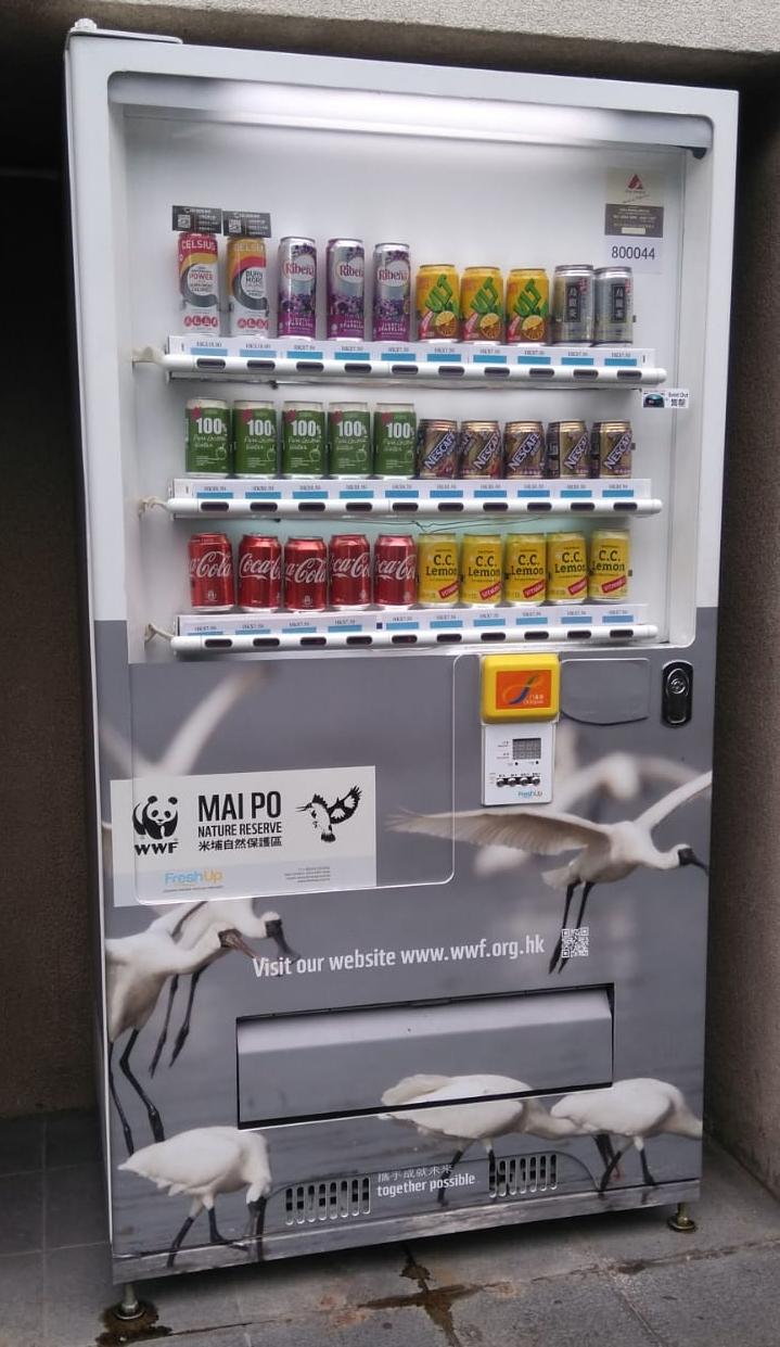 FreshUp,自動售賣機,自動販賣機,零食,飲品,方便,快捷,智能,企業,公司,信任,世界自然基金會