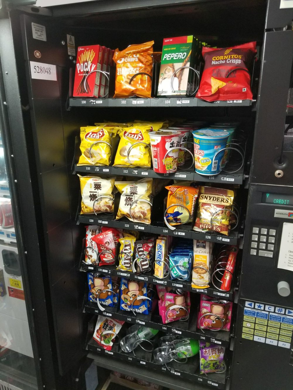 Freshup, vending machine hk, interactive, food, beverage, smart retail, convenient, vending services, professional, corporations, SPCA
