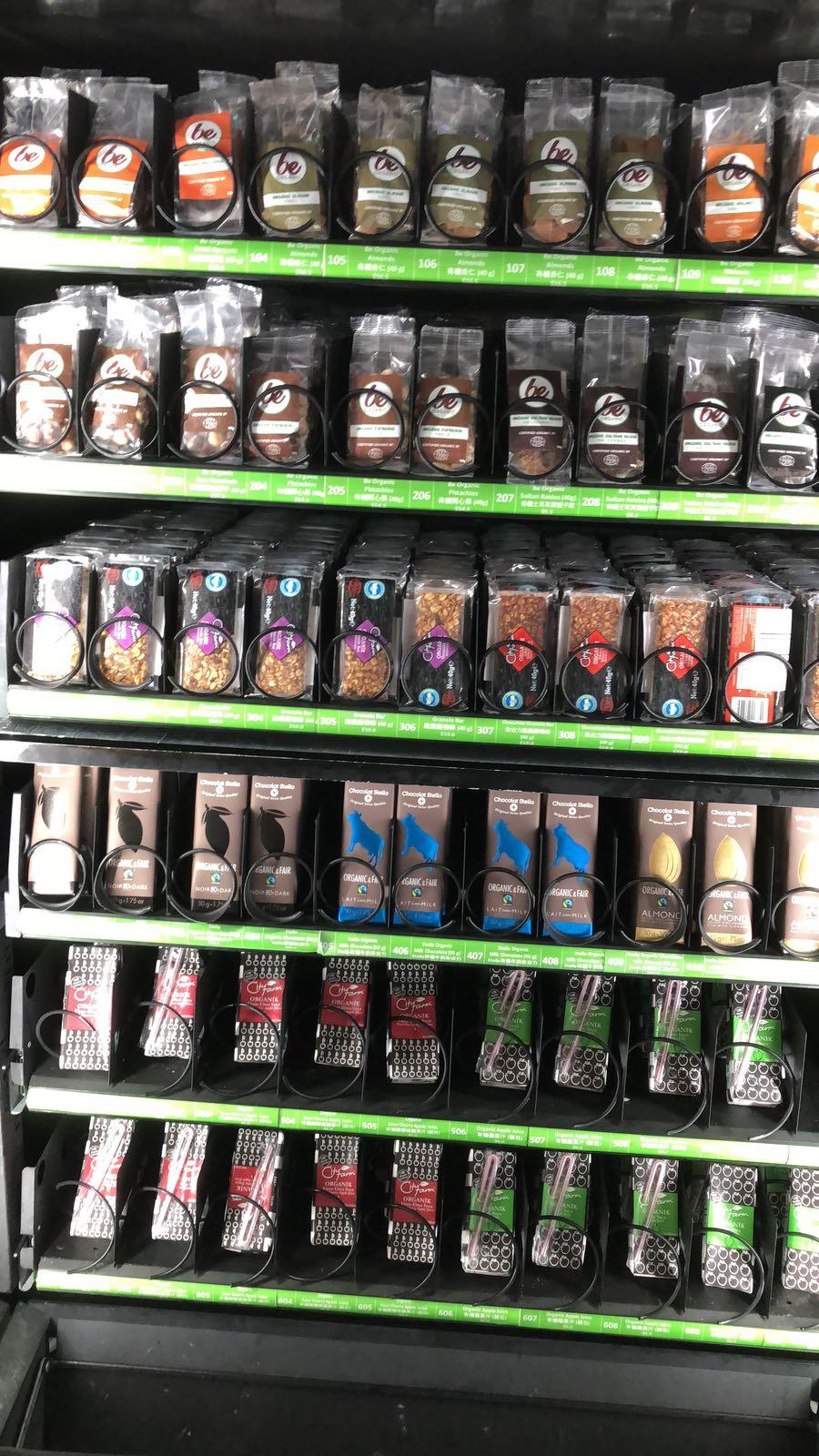FreshUp,自動售賣機,自動販賣機,零食,飲品,方便,快捷,智能,企業,公司,信任,天星小輪