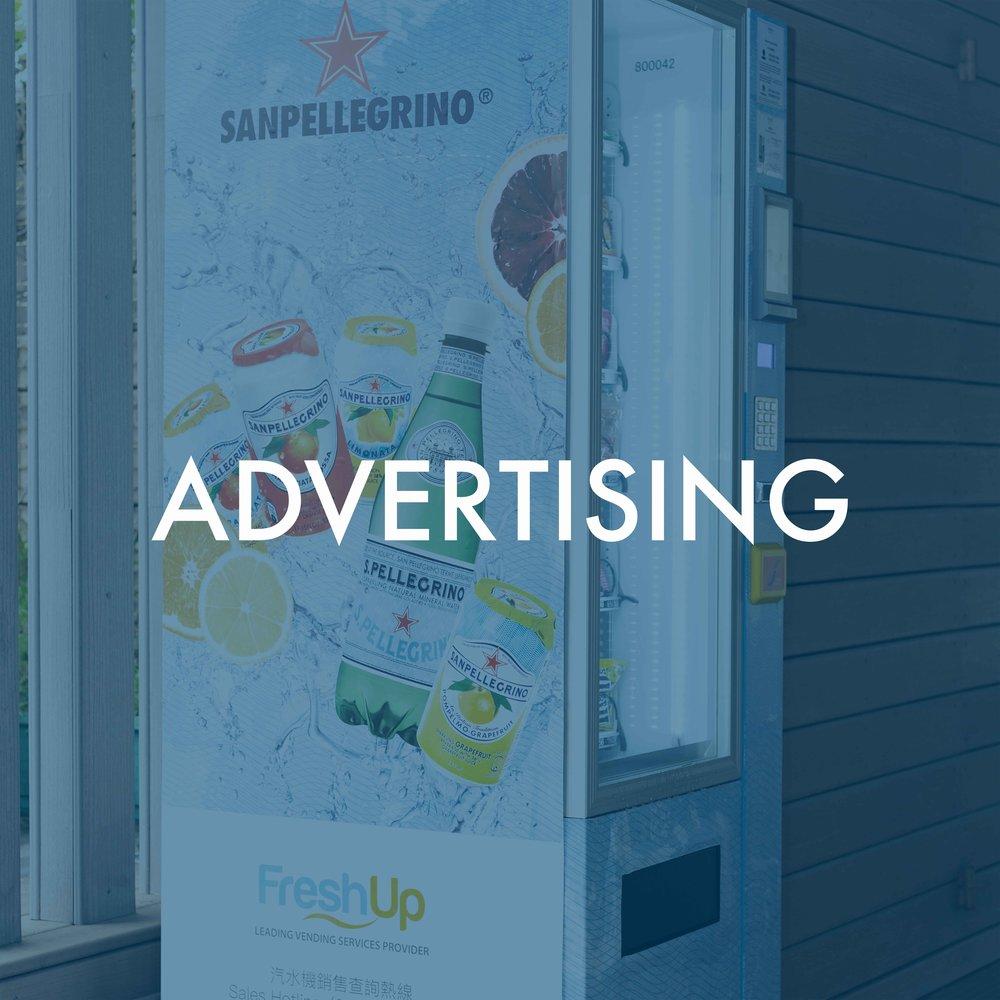 e_advertising button.jpg