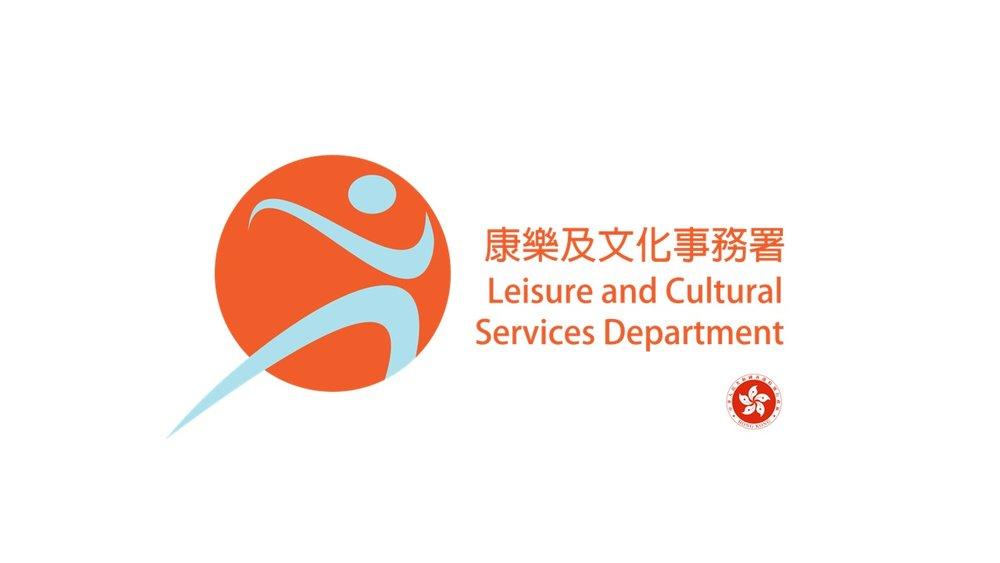 Freshup, vending machine hk, food, beverage, smart retail, convenient, vending services, LCSD