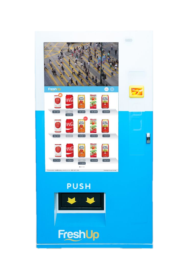 Full Screen Vending Machine Hong Kong FreshUp.png