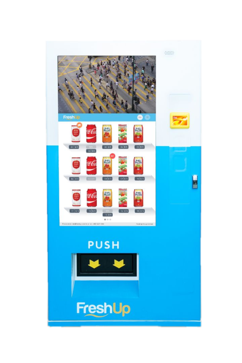 Full+Screen+Vending+Machine+Hong+Kong+FreshUp.png