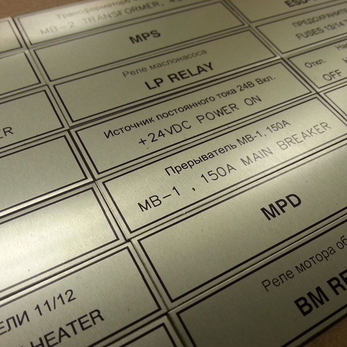 IndustrialEngraving - Engrave It Houston uses the latest technology to serve many Industrial sectors including Oil & Gas, Electrical, Construction, Aerospace, Automotive, Marine, Medical, Manufacturing, and more. We make it easy to get what you need, when you need it – Fast, Easy, Done!