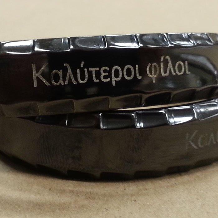 Copy of Engraved Bracelet - Personalized Bracelet - Custom Bracelet - Engraved Jewelry - Personalized Jewelry - Custom Jewelry - Engrave It Houston