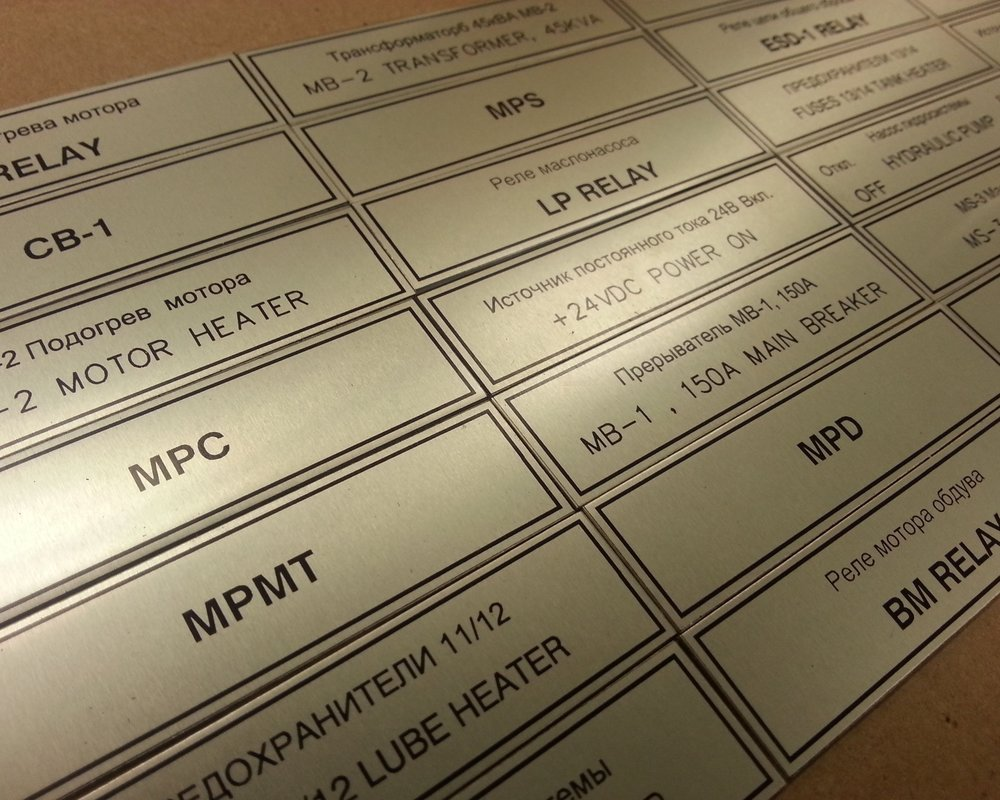 instrument tags / labels - Custom instrument tags, produced from a variety of different materials including stainless steel, aluminum, and plastic. Laser engraved, marked, etched, or direct printed in accordance with your specs.