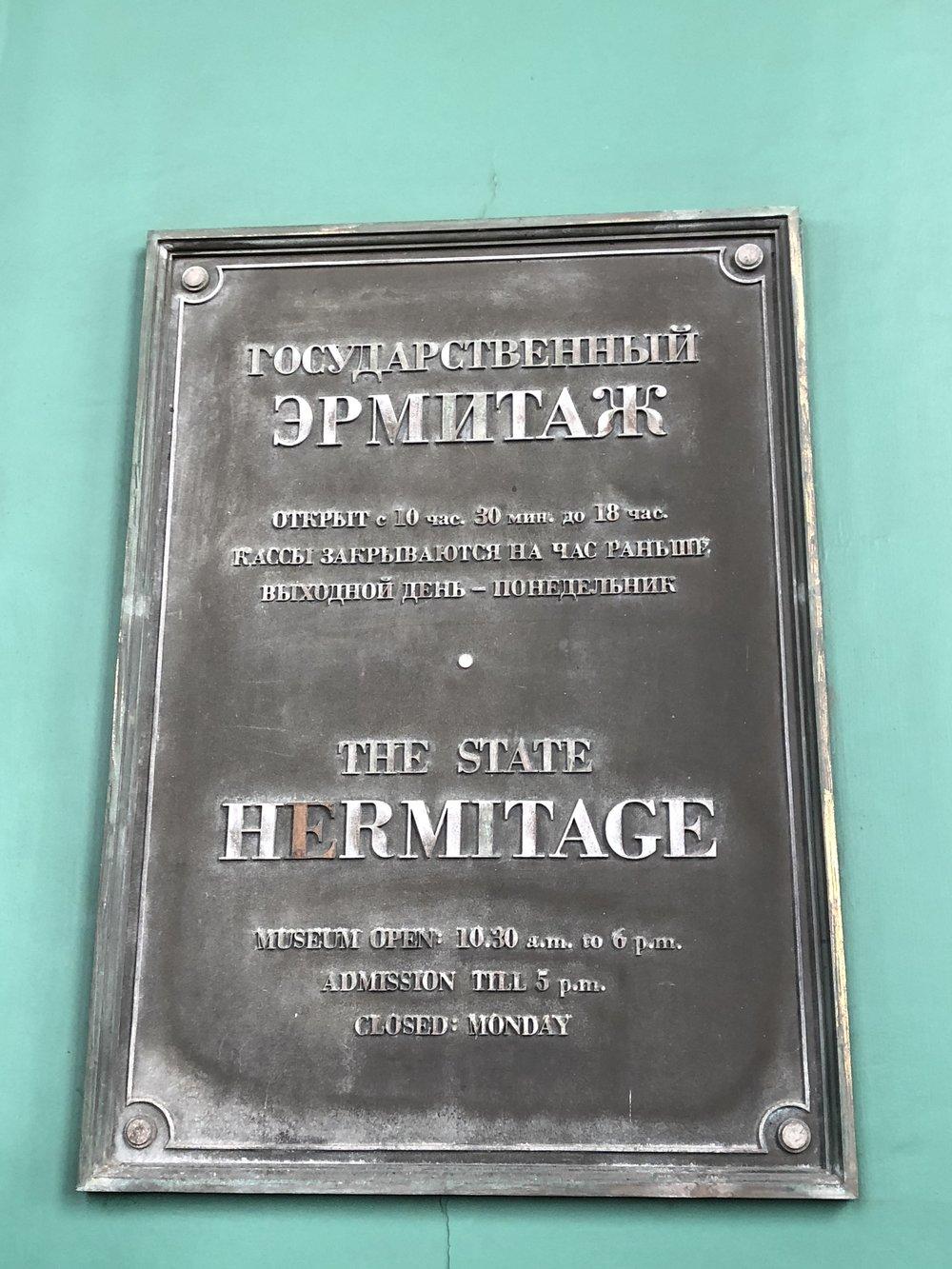 5-(1_2)Hermitage Museum.JPG