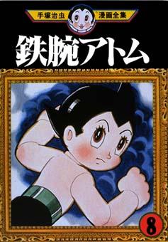 Astro_Boy-08.jpg