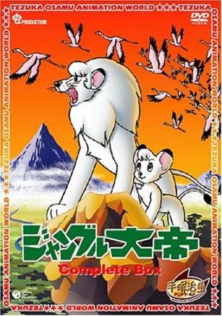 Tezuka Osamu (1965)