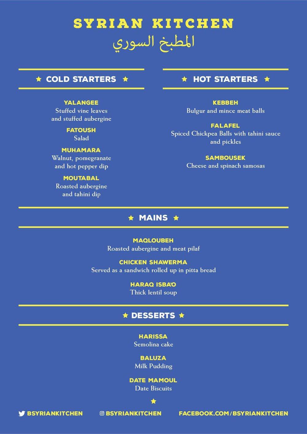 menu-sample-1