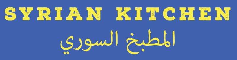 SyrianKitchenLogo2.png