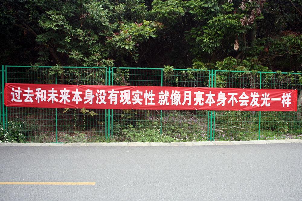 guoqu01web.JPG