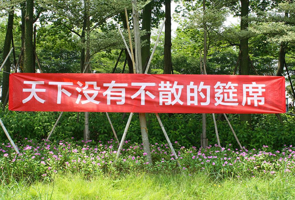 tianxia web.jpg