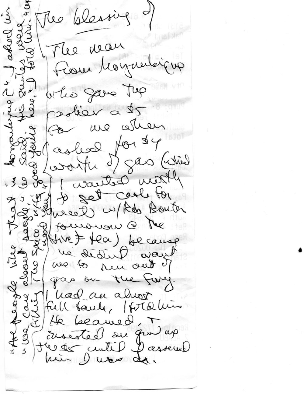 PLB entry, Mozambique man (8-19-16), #2.jpg