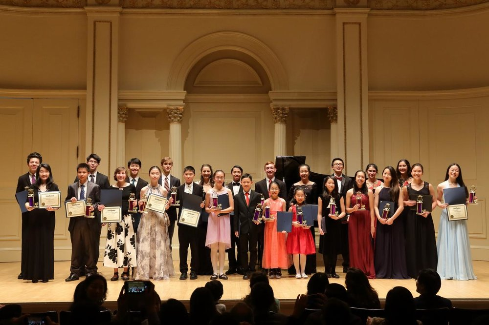 2018 National Young Musicians Showcase Competition Gold Winners