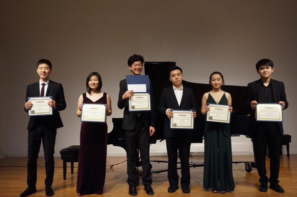 2018 National Young Virtuosi Recital Competition Winners