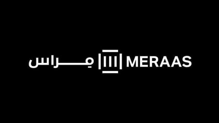 MERAAS.png