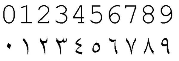 1437532400-1085581320_n.jpg