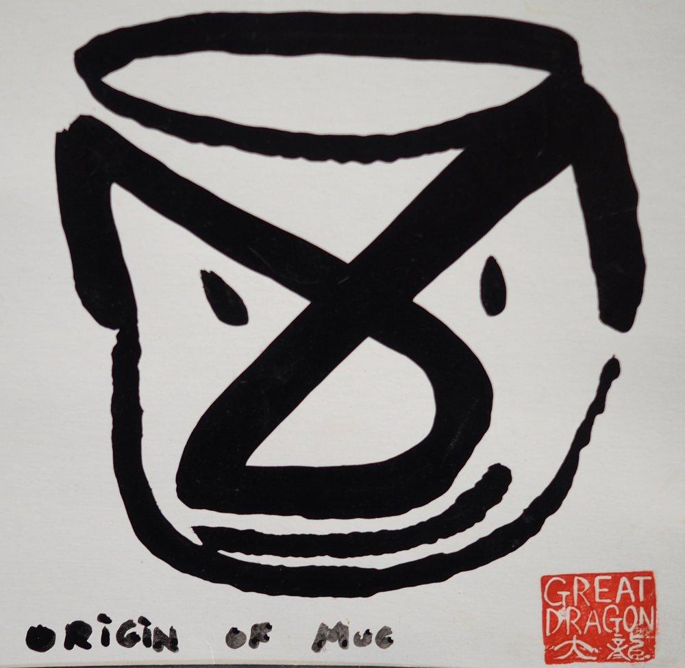 origin_of_mug.jpg