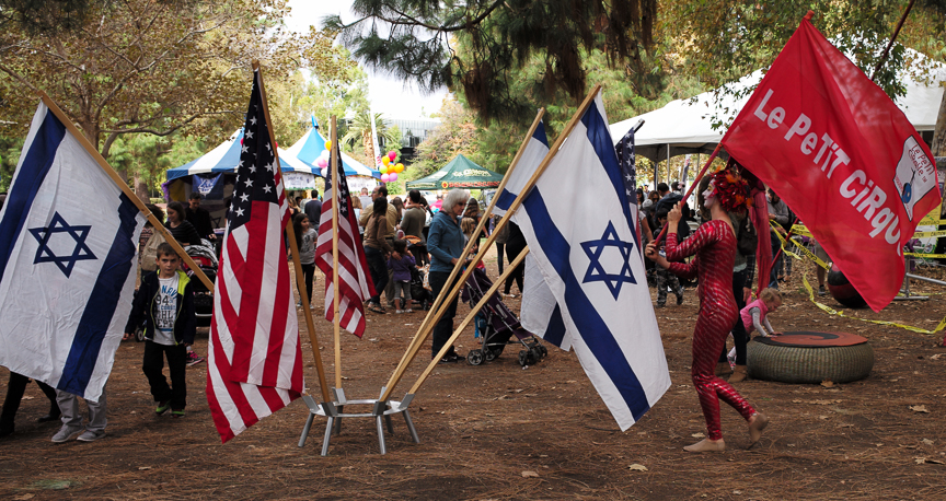 2015_Oct_2015-10-Israeli_Festival_LPC_141.jpg