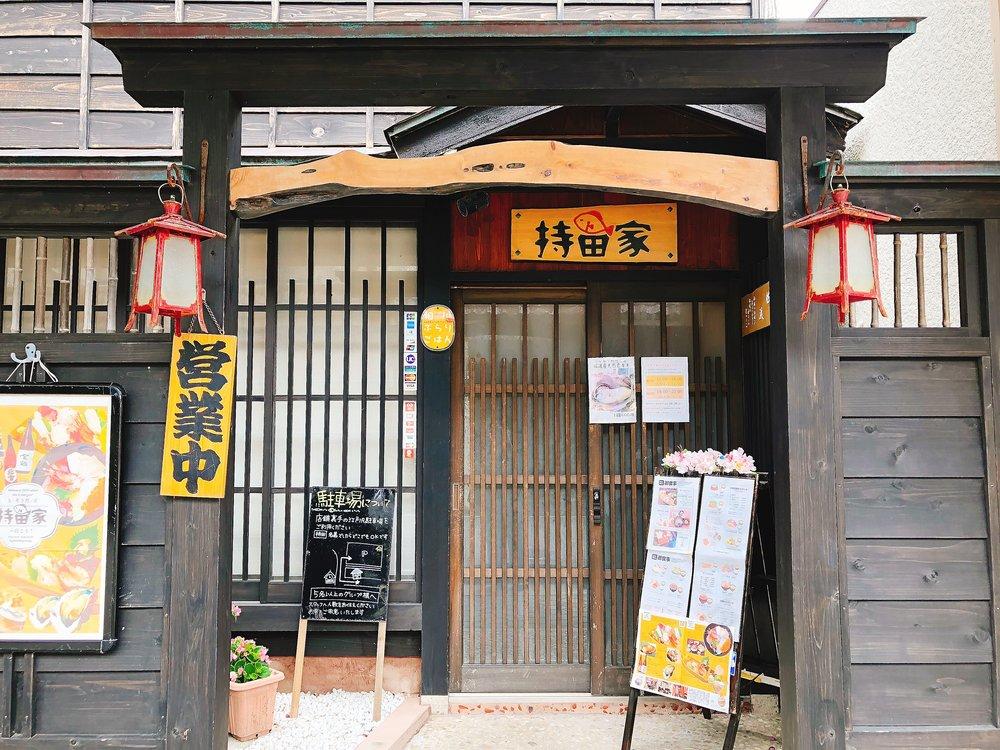 持田家の入口