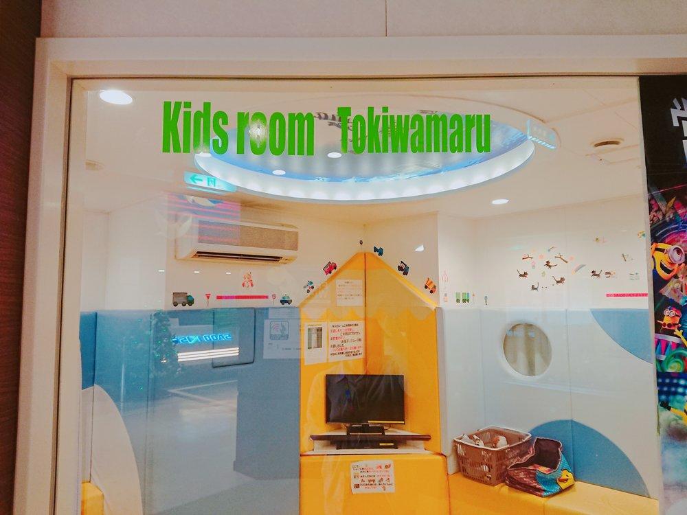Kidsroom Tokiwamaru 乗船中も遊べる!