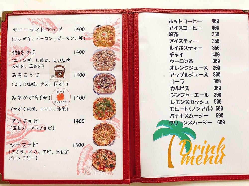 かふぇすみよしのメニュー(ピザ・ドリンク)