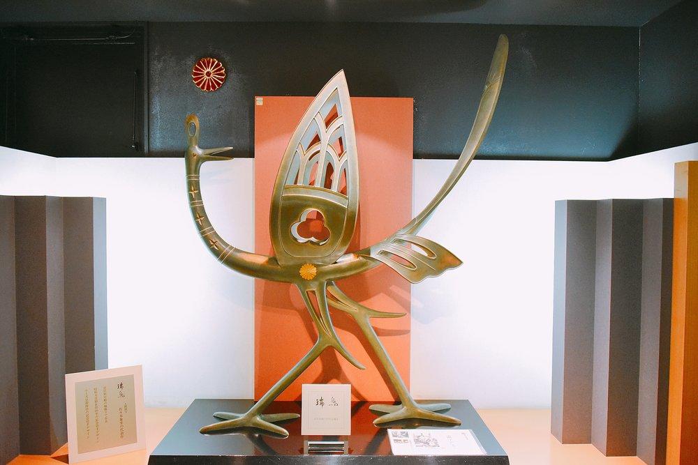 佐々木象堂 代表的作品「瑞鳥(ずいちょう)」
