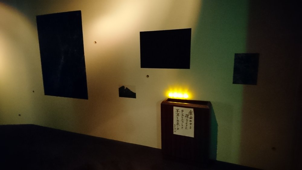 佐渡歴史伝説館