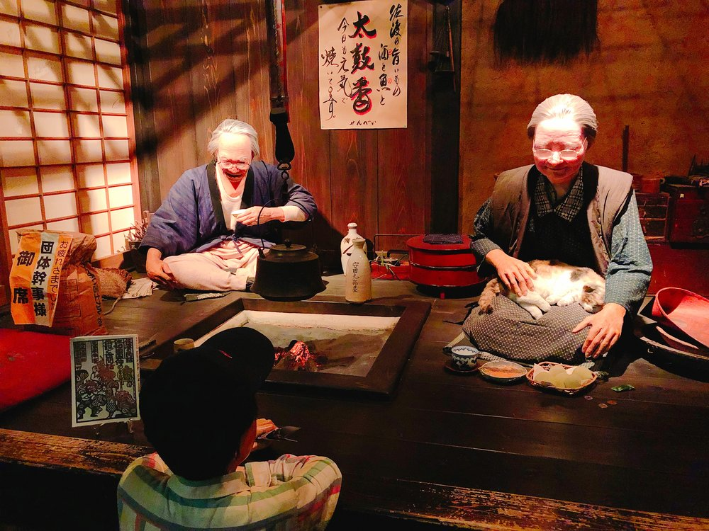 佐渡歴史伝説館 おじいちゃんとおばあちゃん
