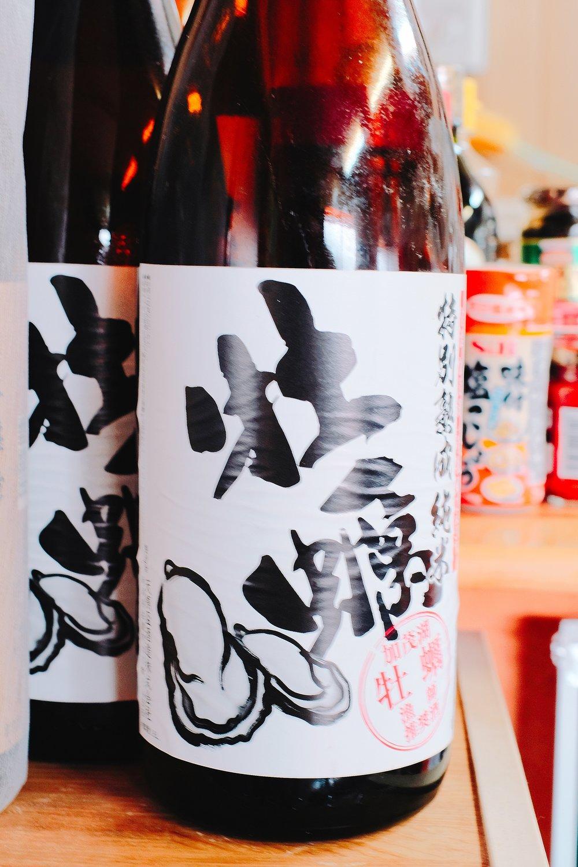 日本酒「牡蠣」(一合700円)