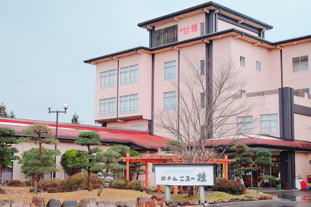 ホテルニュー桂 外観