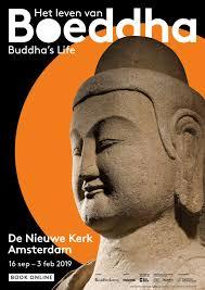 Free Meditations Nieuwe kerk - Tentoonstelling