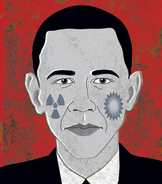ObamaTattoos01