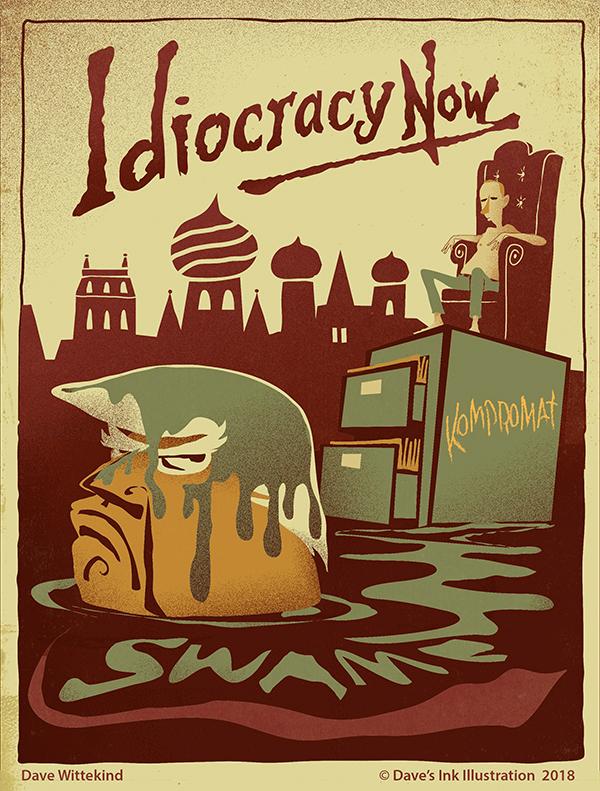 Idiocracy_Now.jpg