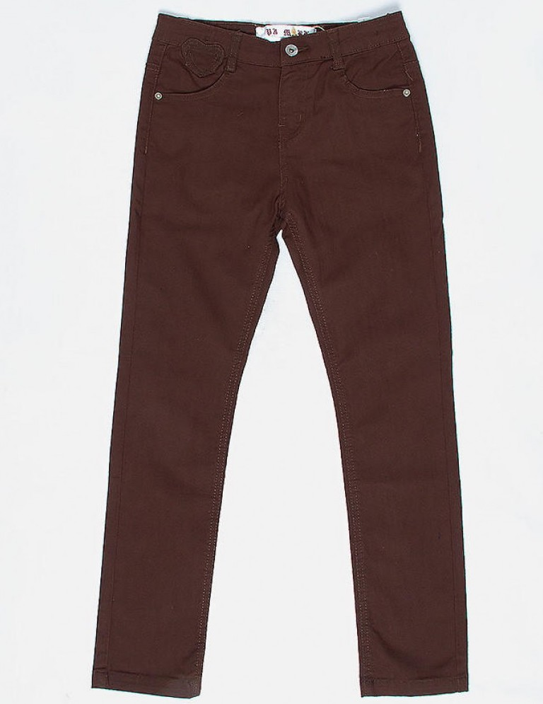 Brown Pants  -