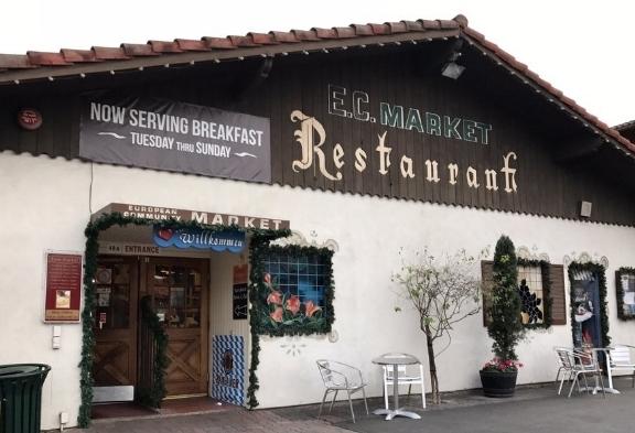 CALIFORNIA - Euro Market Bakery & Deli7561 Center Ave #49AHuntington Beach, CA 92647(714) 897-1470www.oldworld.ws