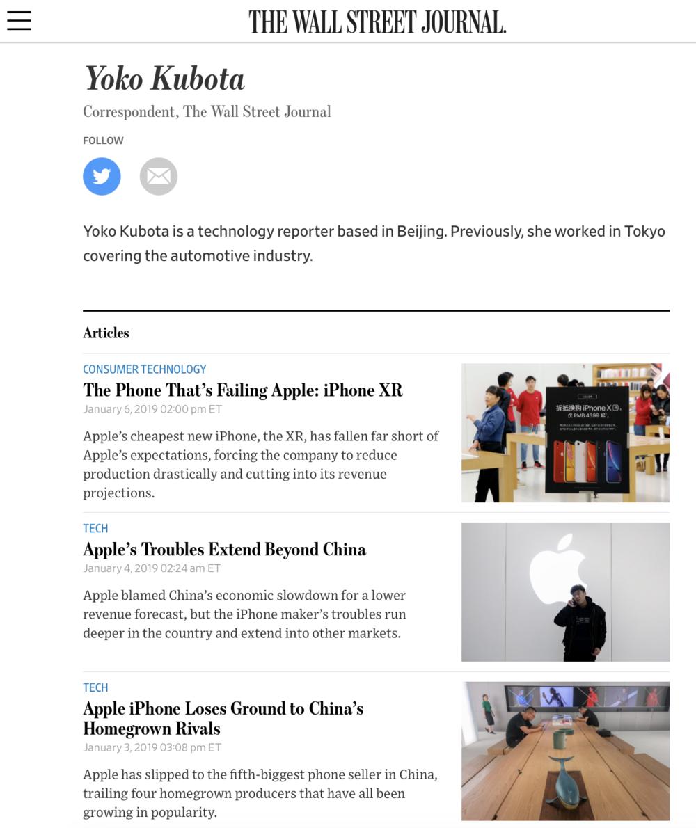 In just a week, Yoko Kubota has established a series of contradictory media narratives
