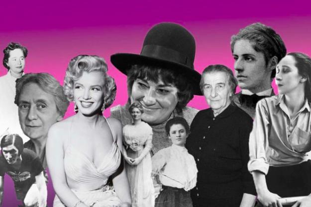 11 Baby Names Inspired by Trailblazing Jewish Women -