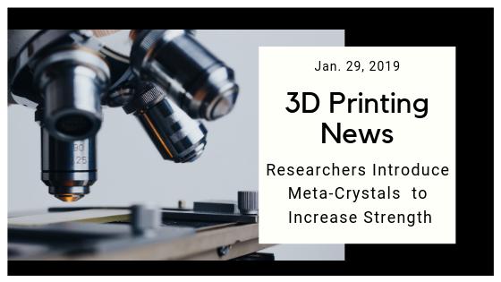 3Dプリンティング業界の話題を共有します