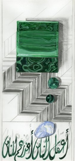 1999, Mixed media on paper, 18 x 11.5 cm