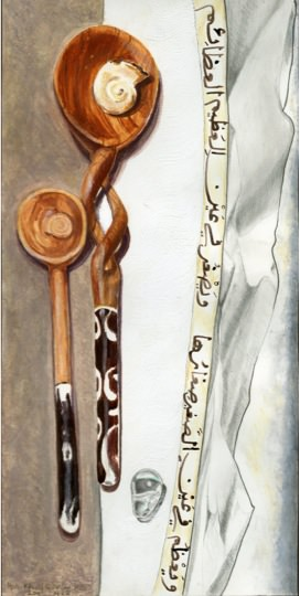 2002, Mixed media on paper