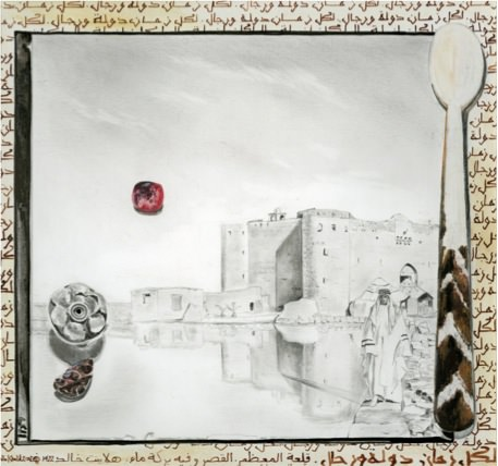 2002, Mixed media on paper, 19 x 20.5 cm