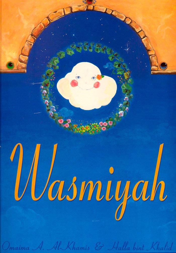 9-BOOK-COVER-OPTIMIZEDwasmiyah_e.jpg