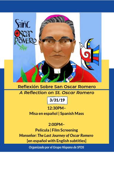oscar-romero-st-francis-de-sales-catholic-church-new-york.png