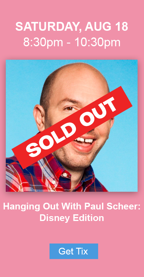 Event_8.18b SOLD OUT.png